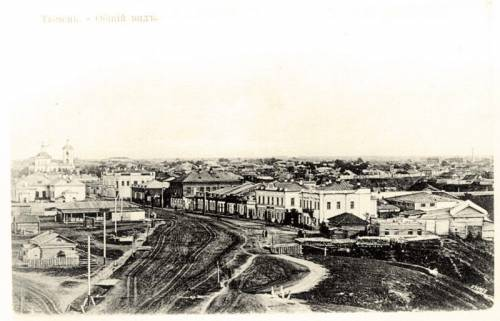 История Тюмени: старые фото